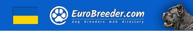 Ukrainey Dog Breeders - EuroBreeder.com