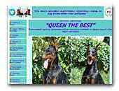 Queen The Best Dobermann