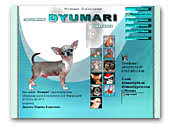 Kennel Dyumari