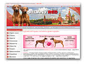 Jelany Red Kennel