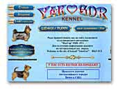 Kennel YakoGor