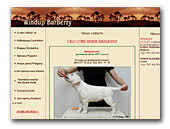 Labrador Retrievers and Yorkshire Terriers kennel Windup Barberry