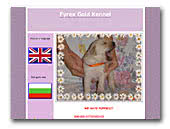 Fyrex Gold Kennel