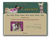 Chinese Crested Dogs Kennel Gidaori