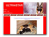 Ultra Star Kennel German Shepherd Dogs